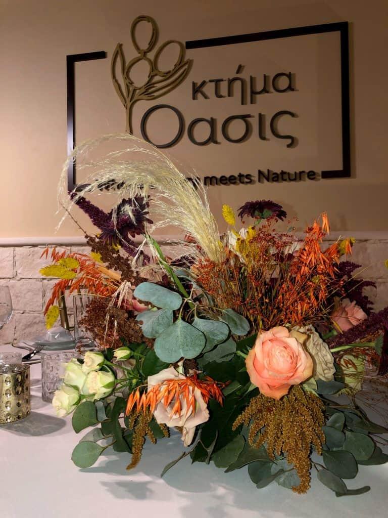 Ktima Oasis Cyprus - Weddings - Baptisms - Corporate Events - Ktimapic 2